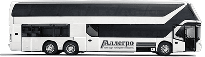 avtobus2etaza