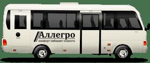 midiavtobus