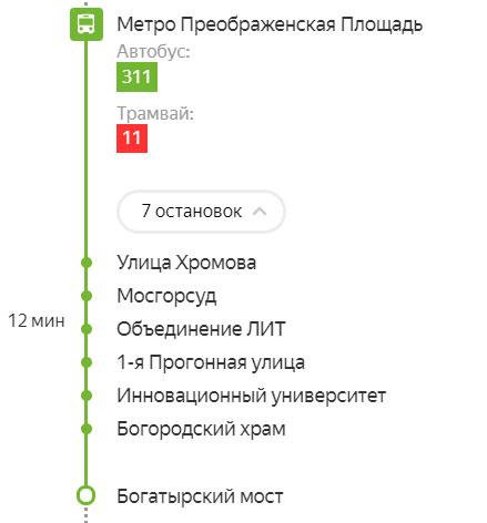 path 3 - Контакты транспортной компании Аллегро