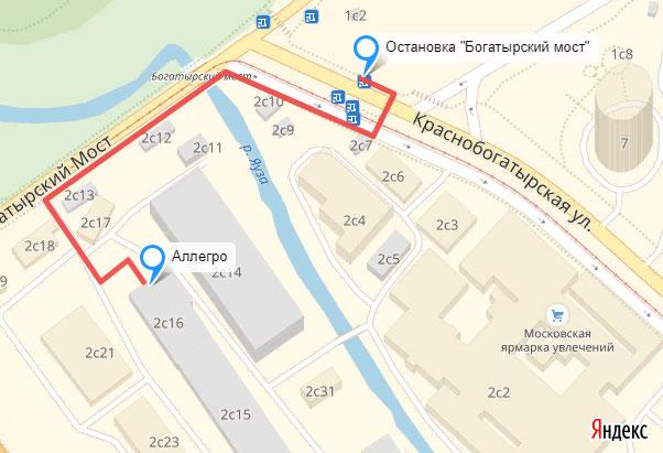 path 4 - Контакты транспортной компании Аллегро