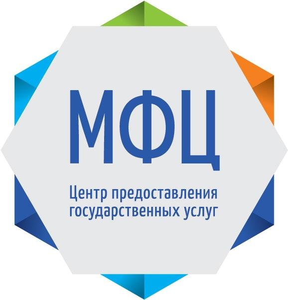 mfc - Аренда катафалка