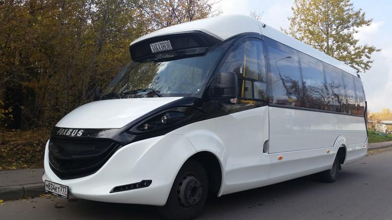 2442q9138s50s813sr53rn70233993n1 - Прокат автобуса на час