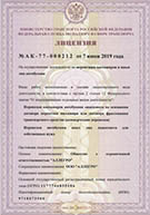 Обновление лицензии