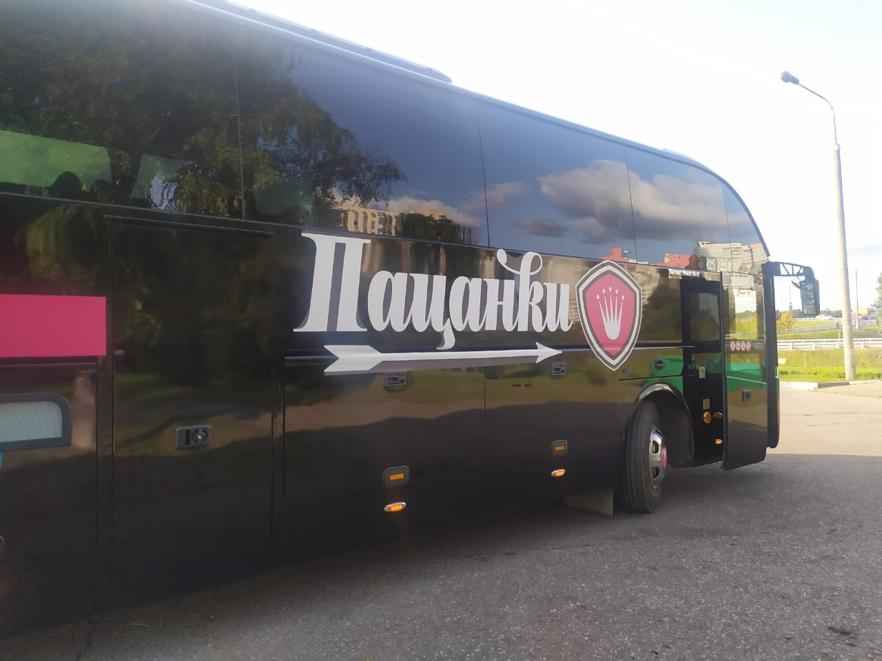 llktFG9YvjA - Автобус ТК «Аллегро» на канале «Пятница»